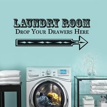 Vinyl Wall Sticker Laundry Room Decor Drop Your Drawers Quote Decal New Design Sign Mural AY1323