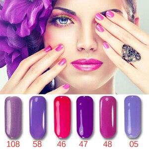 MSHARE 1pcs Purple Series Colorful Nail Gel Polish UV LED Gel Varnish Art Design Manicure Nail Lacquer Vernis Semi permanent