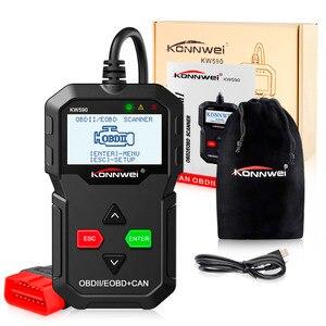 Image 5 - KONNWEI escáner de diagnóstico de coche KW590 OBD2, herramienta de diagnóstico automático para OBD automático 2, mejor que Elm327, Wifi