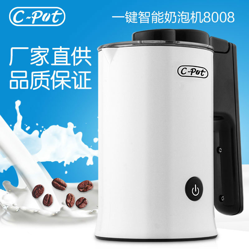 Silvery Newest Fully Automatic Milk Foam Maker Quality Milk Bubble Machine May apply to Mixer Shake coffee maker 18 free ship steam boiling milk bubble machine commercial tea shop coffee and bubble milk maker fully automatic milk frother