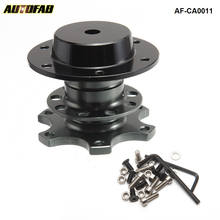 Quick Release Snap Off Hub Adapter fits Car Sport Steering Wheel For Honda Civic Accord S2000 Prelude CRX AF-CA0011(China)