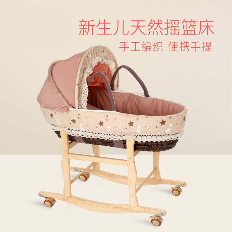 Newborn Basket Baby Sleeping Basket Straw Baby Shopping Basket Portable Baby Shaker Car Crib