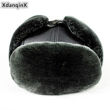 XdanqinX Genuine Leather Hat Winter Warm Mens Bomber Hats Super Thick Plus Velvet Earmuffs Climbing Ski Cap Male