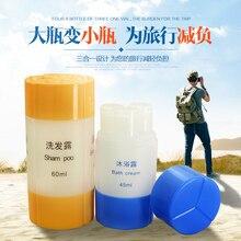 Креативный шампунь бутылки для душа гель косметический парфюм пустой Plasic Travel Kit