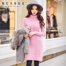 dabuwawa knit dress 2016 autumn winter women's new fashion slim soft warm turtleneck sweater dresses pink doll