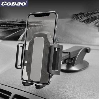 Cobao ผู้ถือโทรศัพท์ Universal Car 360 ปรับกระจกรถยนต์แบบพับเก็บได้ผู้ถือโทรศัพท์มือถือสำหรับ iPhone Samsung โทรศ...