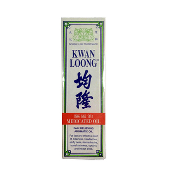1 bottles Kwan Loong Pain Relieving Aromatic Oil  Health Supplements  Pain Relief