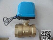 """DN40 (G1.5 """") AC220V atuador elétrico da válvula de esfera de bronze/motorizado/Válvula de esfera do motor-driven, tipo de interruptor elétrico two-way válvulas"""
