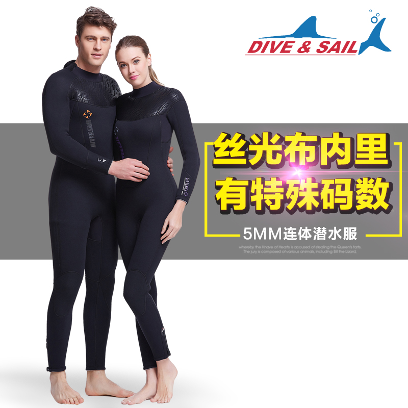 2017 New Dive&Sail 5mm Mercerizing Fabric Liner Professional Thermal Submersible Service Thickening Black For Men And Women
