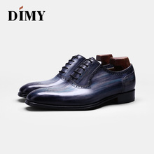 DIMY 2019 leather shoes mens commuter business dress wild England wind work