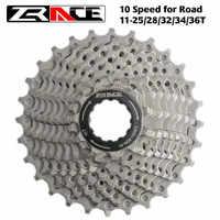 ZRACE Fahrrad Kassette 10 Geschwindigkeit Rennrad Freilauf 11-25 T/28 T/32 T/34 t/36 T, kompatibel mit Tiagra ZEE SAINT