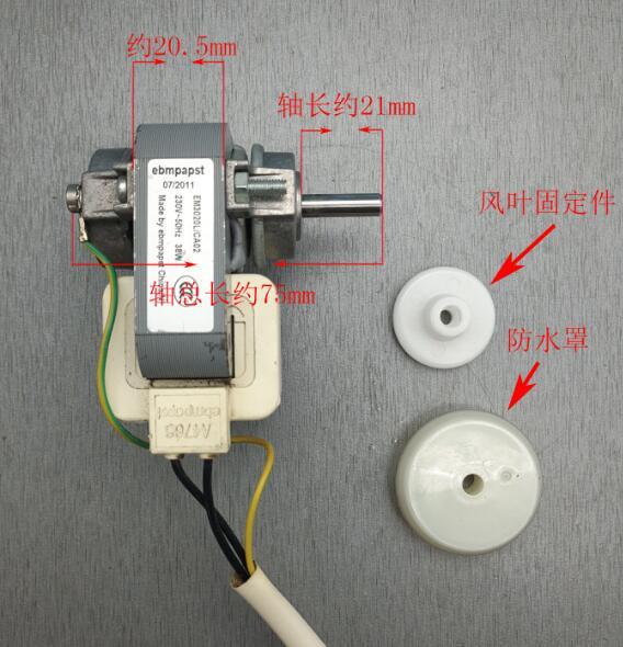EM3020L/CA02/C21/C20/C04/C01 2 Universal 220 V 38 Watt Gefrierschrank Teile fan motor kühlschrank teile-in Gefrierschrank-Teile aus Haushaltsgeräte bei  Gruppe 1