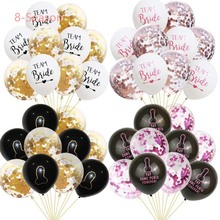 8Season 10pc Bachelorette Party Team Bride To Be Latex Balloon Just Married Wedding Photos Bridal Shower wedding supplies