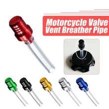 Универсальный мотоциклетный газовый Бензобак топливный колпачок вентиляционный вентиль шланг трубка для ATV Dirt Pit Quad Bike