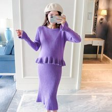 Pregnant women sweater spring and autumn 2018 new suit loose long-sleeved fungus jacket bag hip skirt knit two-piece(China)