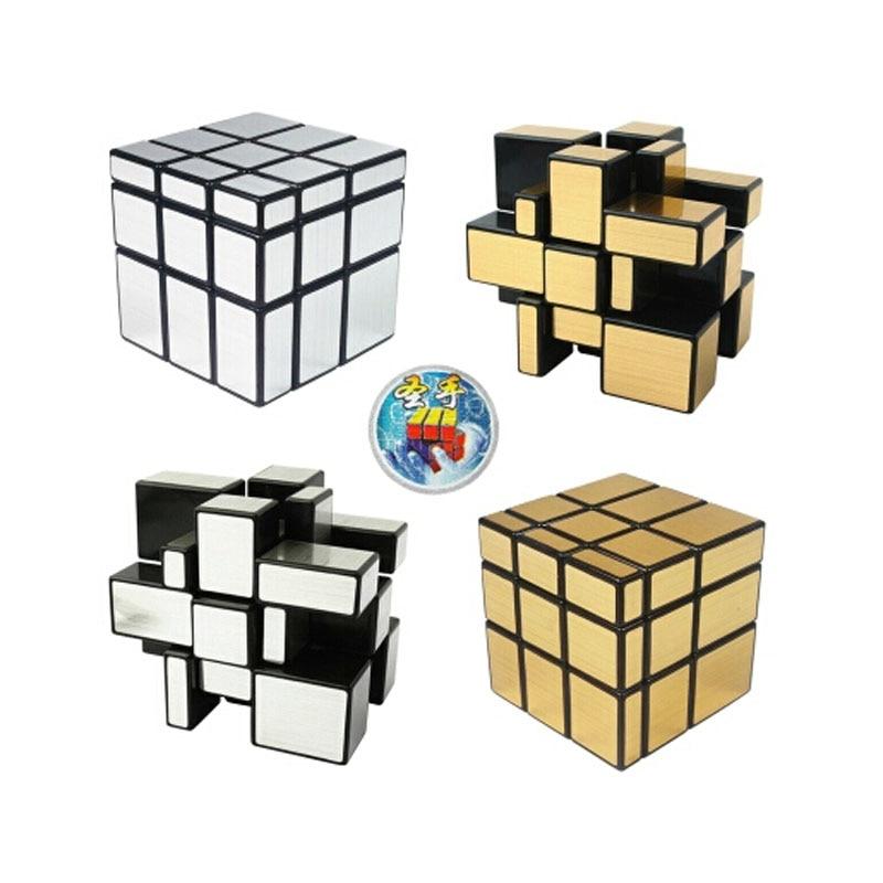 Nová značka ShengShou kartáčovaná stříbrná a zlatá zrcadlo Cubo kouzlo Cast Coated Twist Square Cubo Magico učení a vzdělávání