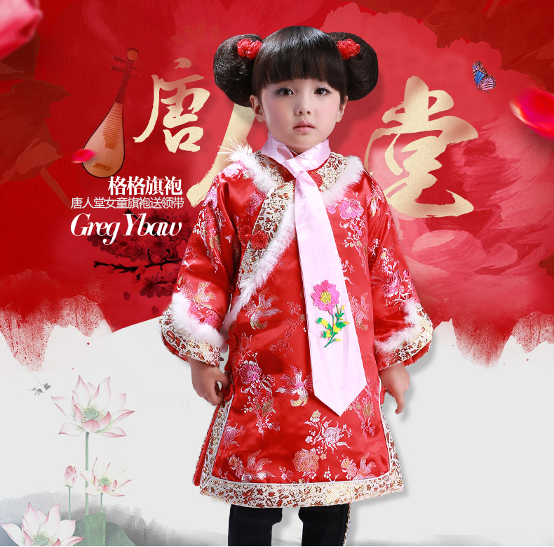 Toddler Baby Girls Dress Chinese Classic Floral Qipao Dress Cheongsam  (Thicken) Winter 12a8a05fc87b
