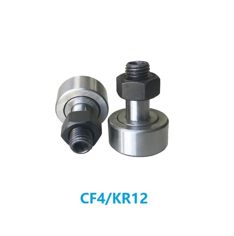 KR85 KRV85 CF30-1 KRV 85 CF-30-1 Cam Follower Needle Roller Bearing 1 PCS