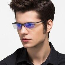 UV 2020 אלומיניום מחשב משקפי אנטי כחול אור עייפות קרינה עמידה גברים של משקפיים אופטי משקפיים מסגרת 130
