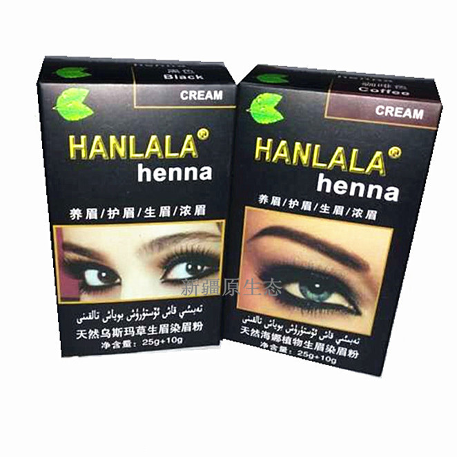 HANLALA Professional Henna Color Cream for Eyebrows Tint Kit Set Natural Henna Eyebrow Dye Brown Black Henna Para Sobrancelha