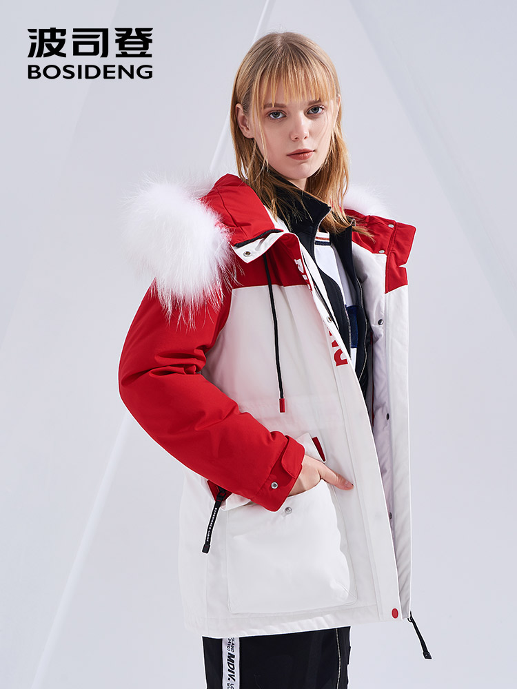 BOSIDENG X Running Man Collection Pure White Winter Thicken Down Jacket Women Down Coat Outdoor Waterproof B80142602DS