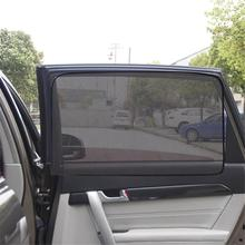 磁気車のカーテンカバーカーサンシェード太陽 Uv ブロック保護自動カーテンサイドブロッキングサンシェードカーテン窓フィルム