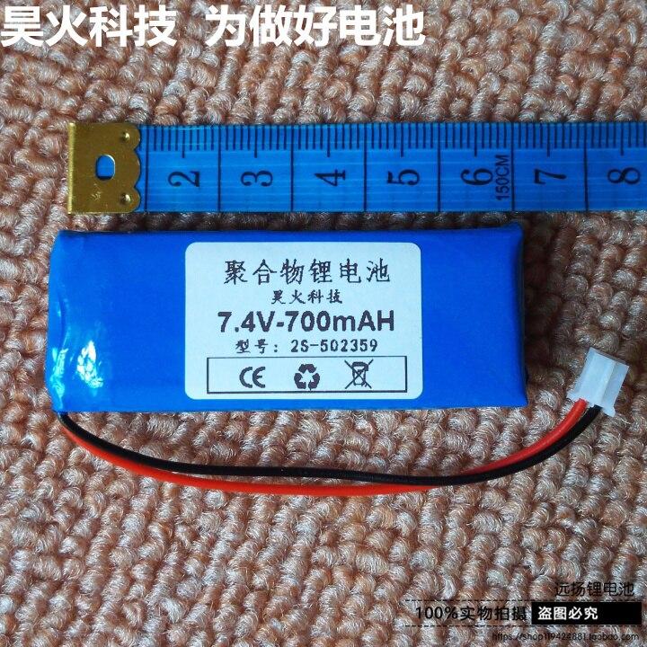 7.4 볼트 리튬 배터리, 700 미리암페르하우어 스피커, 배터리, 라디오, 터미널 플러그, 크기 플러스 용량 충전식 리튬 이온