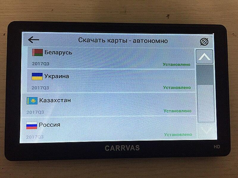 Скачать карты россии для wince 6.0