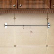 TPFOCUS 60CM Stainless Steel Storage Rack Kitchen Bathroom Organizer Hanging Shelf Decoration(with S Hook