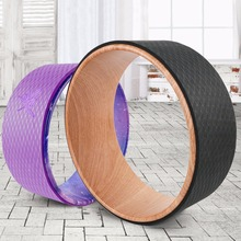 Wood Printed Multifunctional Yoga Training Wheel