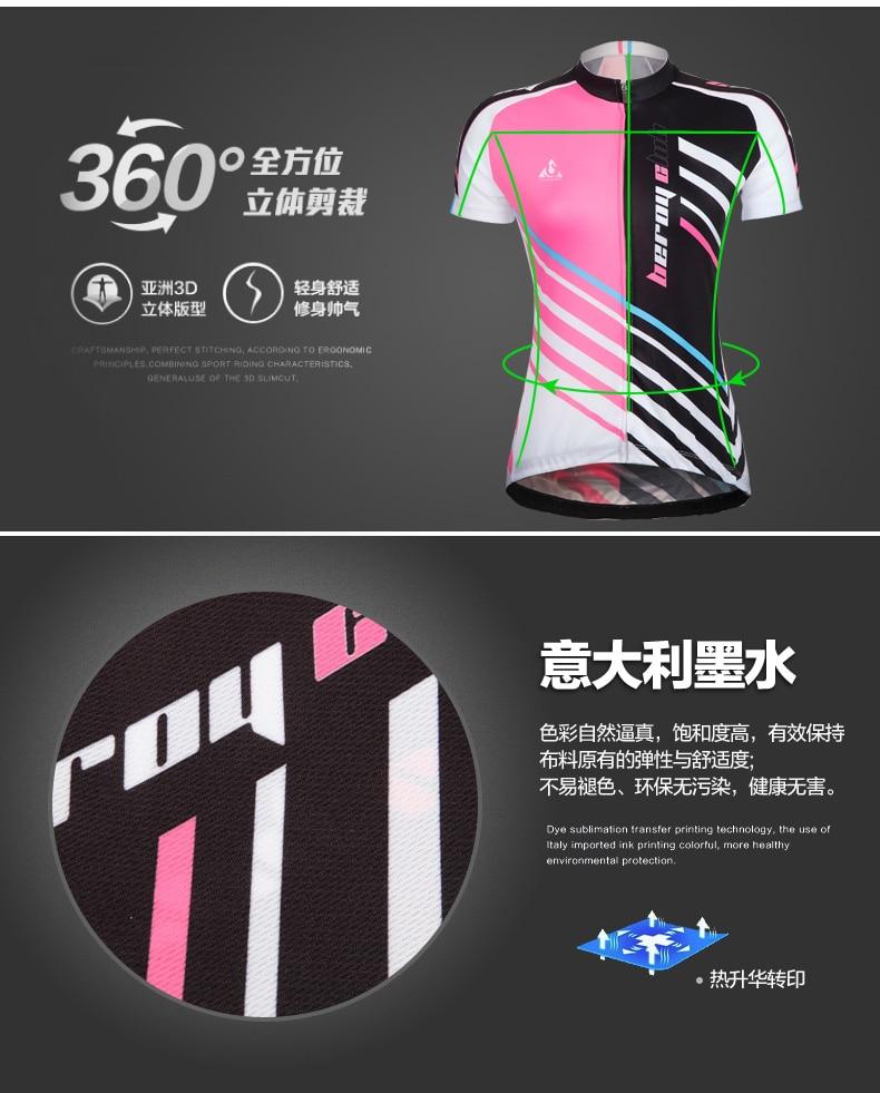 New Womens short sleeve Cycling sets biking suits quick dry Bike Bicycle jerseys shirts+ladies cycling pants shorts