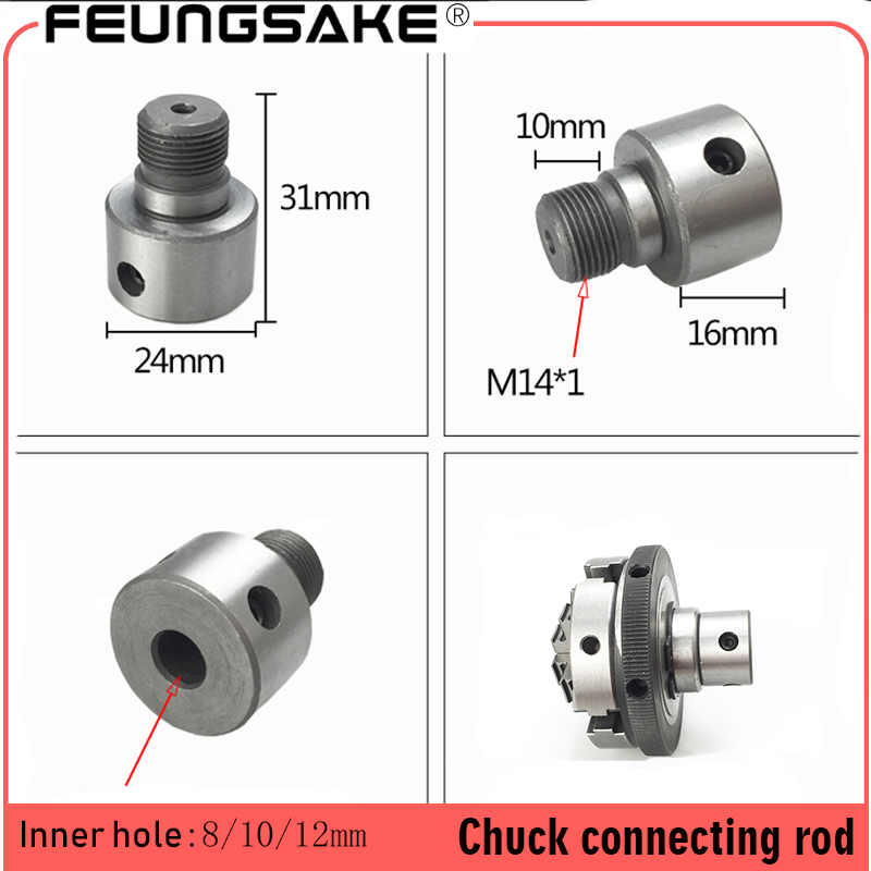 Chuck Connecting Rod M14*1 Suitable For K01-50/63 K02-50/63 For Lathe Machine 3jaw 4jaw Chuck Connecting, K01-63 Connector
