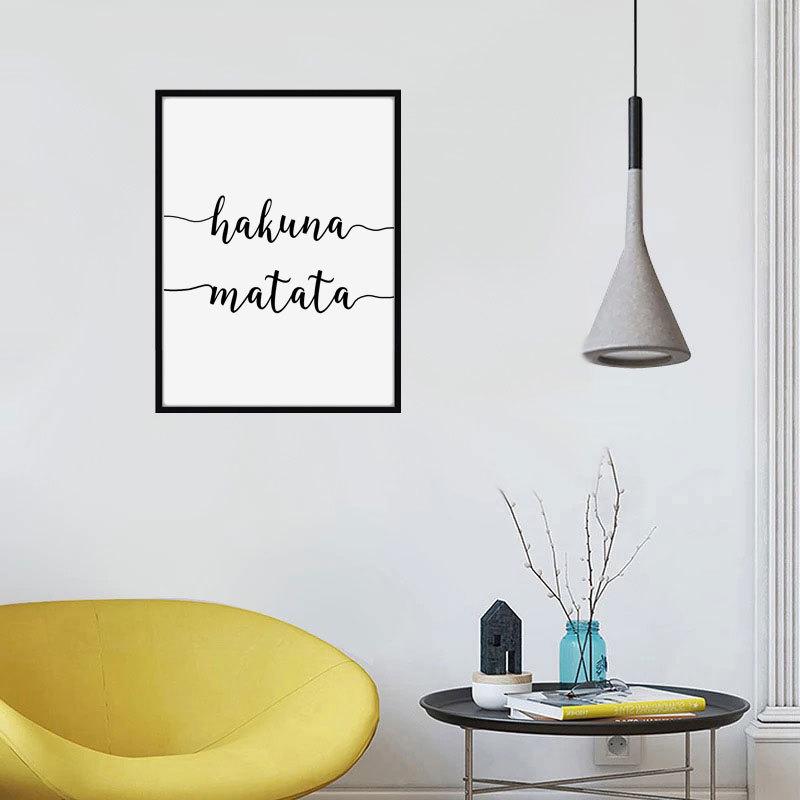 Gold Foil Print Kids Bedroom Hakuna Matata Lion King Quote Wall Art