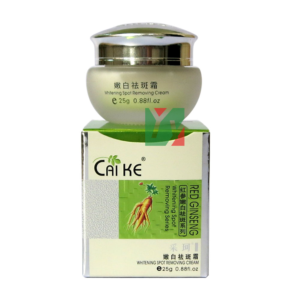 CAIKE Herbal Whitening Anti Spot Cream For Face Remove Pigment Facial Cream