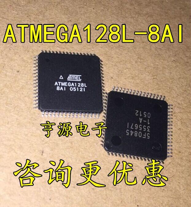 Цена ATMEGA128L-8AI