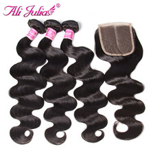 Ali Julia 3 Peruvian Body Wave Human Hair Bundles With Closure Middle Part Lace Remy Hair Extensions Free Shipping Can Be Dyed(China)