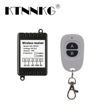 433Mhz DC12V 1GANG wireless remote control switch, jog self-locking interlock, for access control, night light.Delay cross switch hka1 41y04 remote control main switch four to self lock four open 30mm