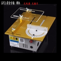 Cheapest Multifuncttional Precision Mini Table Saw Handmade Woodworking Bench Saw DIY Model Saw Cutting Saw Machinery Machine