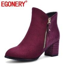 EGONERY 패션 부츠 지퍼 여자 발목 부츠 무리 뱀 가죽 패턴 가을 겨울 플러시 소녀 부츠 6cm 하이힐 신발