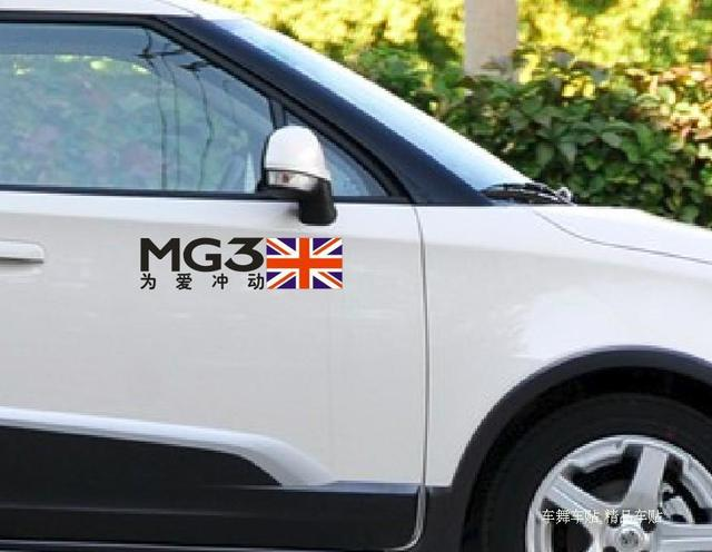 New mg mg3 car stickers union jack british flag stickers for the love impulse body of
