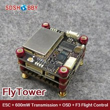 FlyTower Flight Control Combo Integrated ESC 600mW 40CH Transmission OSD Improved F3 Flight Control