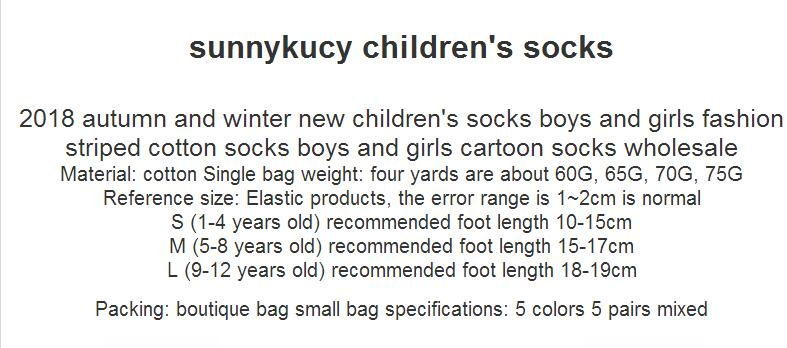 5 Double Bags 2018 Spring And Summer Children 39 S Mesh Socks Children 39 S Thin Cotton Socks Boys And Girls Cotton Mesh Socks Wholesa in Socks from Mother amp Kids