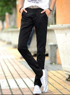 """Mens King Size Formal smart casual trousers W50/'/'-56/'/' leg 29/"""" 31/'/' in 3 colour"""
