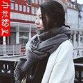 Estudiantes mujeres de invierno versión Coreana de la imitación de la cachemira bufanda de lana espesada larga borla chal cuello del todo-fósforo pareja