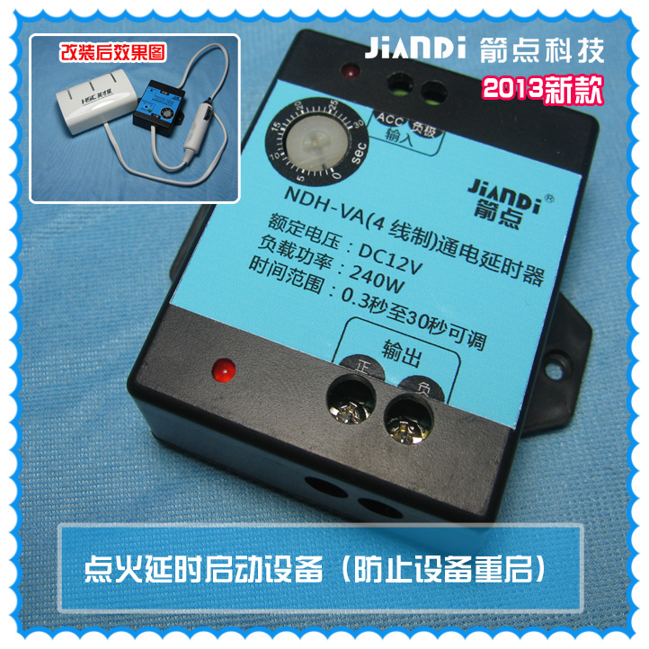 Recorder to prevent the ignition restart module, delay power supply module, delay relay switch module 12V dc 12v led display digital delay timer control switch module plc automation new
