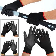 Vehemo антистатическое покрытие мотоциклетные рабочие защитные перчатки безопасность садовые рабочие ремонт инструментов