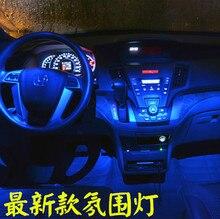solar car warning light car atmosphere light reading lamp atmosphere lamp mood light anti theft light car mood lighting