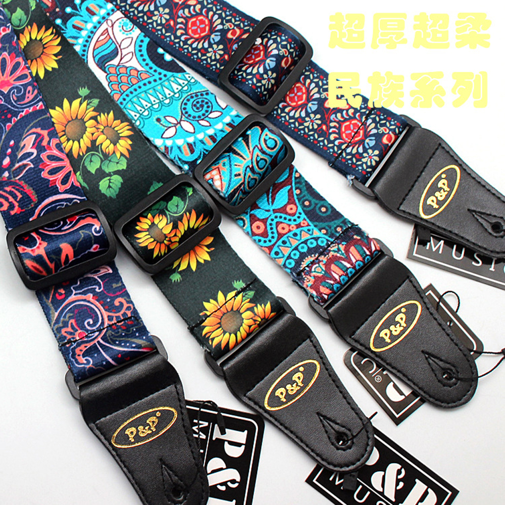 New Style Folk-custom Pattern Guitar Strap Electric Guitar Acoustic Guitar Folk Guitar Bass Strap warp knitting classical guitar strap acoustic electric guitar strap extreme well
