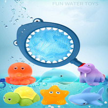 Bathroom Toys Fishing Net Swimming Water Bath Toy Mini Colorful Floating Rubber Animal Sound Spray Gift for Baby