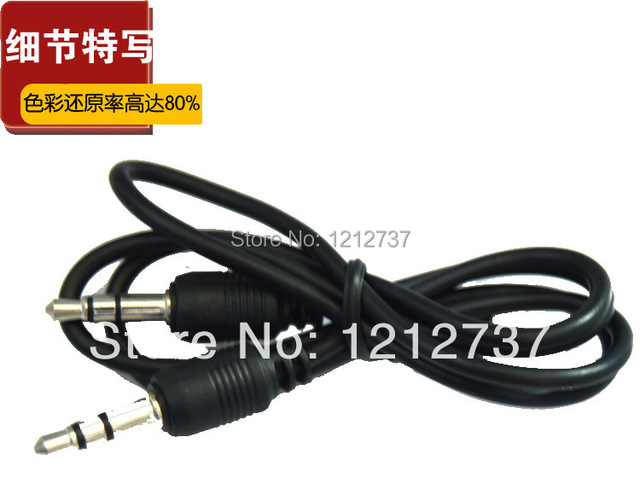 Car MP3 Car card machine Car DVD AUX audio cable to connect the ...